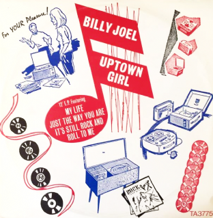 "Billy Joel - Uptown Girl EP (12"") (VG/VG)"